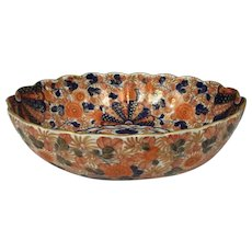 Large Imari Bowl Scalloped Edge Chrysanthemum Pattern Fukagawa Korancha Mark