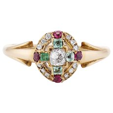 Victorian Cruciform Ring with Diamonds, Emeralds and Rubies