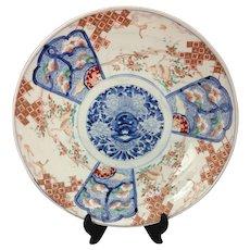 Large Antique Japanese Imari Charger or Plate - Arita, Kakiemon - Meiji Period
