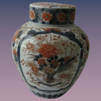 Antique Japanese Imari Ginger Jar w/Original Cover
