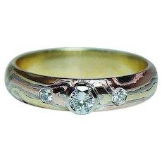 Vintage George Sawyer Mokume Gane Diamond Ring 18K Gold Designer Estate