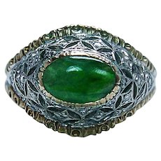 Vintage Jadeite Jade Diamond Ring 18K Gold Designer