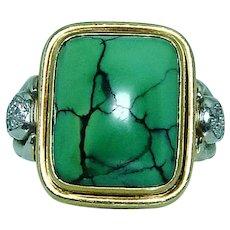 Gubelin Swiss Turquoise Diamond 18K Gold Ring Spiderweb Designer