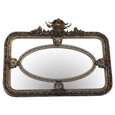 French Louis XVI Style Wall Mirror