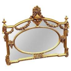 Louis XVI Wall Mirror