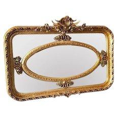 French Louis XVI Wall Mirror