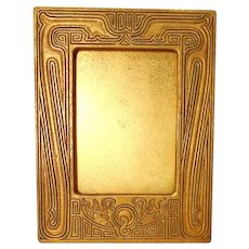 Tiffany Studios, Chinese Picture Frame, Gold (Dore') Acid Etched, Outstanding