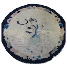 Chinese Peking Round 2.4x2.6 Mat , Rug , NE China  circa 1920