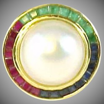 Emerald Ruby Sapphire Mabe Pearl Halo 14k Gold Ring