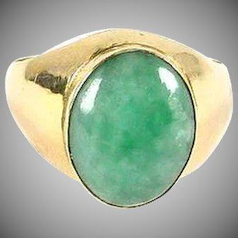 Jadeite Jade 14k Gold Ring