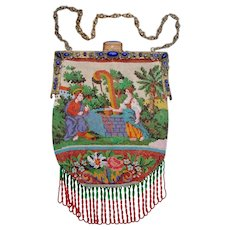 """Figural / Scenic Beaded """"purse, """"Rebecca at the well"""" , 2 different sides, Jeweled frame"""