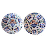 Two Dutch Delft Pottery Urn and Flower Plates