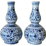 Pair Dutch Delft Blue and White Pottery 18th century Style Double Gourd Vases