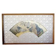 Framed Japanese Gilt and Hand Painted Fan Painting