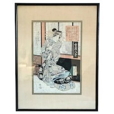 Japanese KEISAI EISEN Ukiyo-e Color Woodblock Print (Vertical Oban), Twilight Snow on Mount Hira