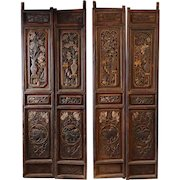 Chinese Shanxi Province Elm Four-Panel Screen