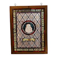 Small English Tudor Style Stained, Painted and Leaded Glass Howard Family Window