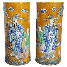 Pair of Chinese Yellow Glazed Pottery Cylindrical Vases