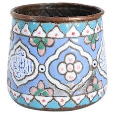 Small Syrian Islamic Enamel (Mina) on Copper Planter