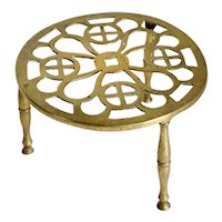 Reticulated Brass Round Kettle Stand / Teapot Trivet
