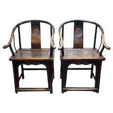 Pair of Chinese Elmwood Oxbow Armchairs