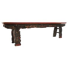 Chinese Yunnan Province Fruitwood Bench