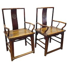 Pair of Chinese Red Lacquer Elm Armchairs
