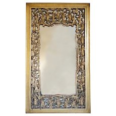 Chinese Gilt Wood Carved Figural Panel as a Mirror