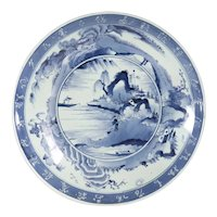 Large Vintage Japanese Arita Blue and White Porcelain Charger Plate
