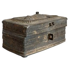 Small Indian Orissa Cast Bronze Dhokra Work Box