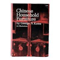 Vintage Book: Chinese Household Furniture by George N. Kates