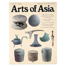 Magazine: Arts of Asia, Volume 37, Number 3