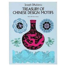 Vintage Book: Treasury of Chinese Design Motifs by Joseph D'Addetta
