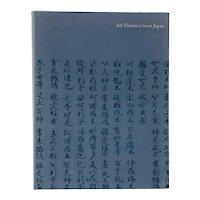 Vintage Book: Art Treasures from Japan by Richard F. Brown et al.