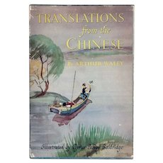 Vintage Book: Translations from the Chinese by Arthur Waley and Cyrus L. Baldridge
