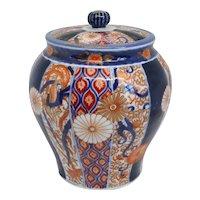 Japanese Late Meiji Fukugawa Koransha Porcelain Imari Ginger Jar