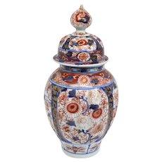 Japanese Meiji Imari Gilt Porcelain Lidded Temple Jar Urn