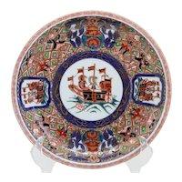 Japanese Export Meiji Nanban Porcelain Imari Dutch East Indies Plate