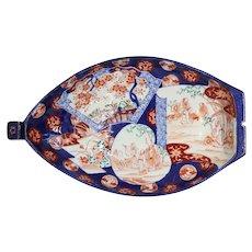 Large Japanese Meiji Porcelain Imari Boat Form Serving Dish Platter
