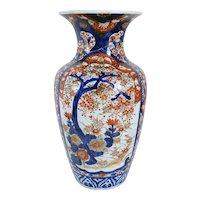 Very Large Japanese Meiji Porcelain Imari Baluster Vase