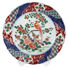 Japanese Meiji Porcelain Imari Phoenix Charger Plate