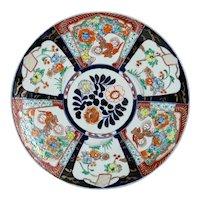 Large Japanese Meiji Porcelain Imari Charger Plate