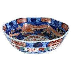 Japanese Meiji Porcelain Imari Dragon and Phoenix Center Bowl