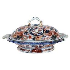 Large Japanese Edo Porcelain Imari Lidded Oval Tureen