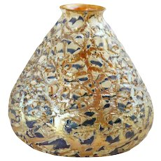 Large American Durand Art Glass Moorish Crackle Lamp Shade 6.5 inches