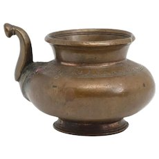 Small Indian Mughal Patinated Bronze Ceremonial Lota Water Pitcher