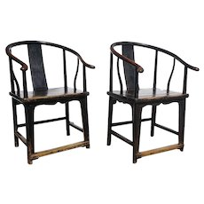 Pair of Chinese Qing Elmwood Oxbow Armchairs