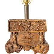 Chinese Carved Camphorwood Urn as a Table Lamp