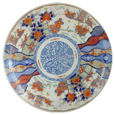 Very Large Japanese Meiji Imari Porcelain Charger