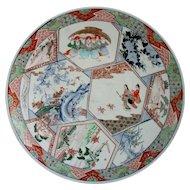 Large Japanese Imari Porcelain Charger